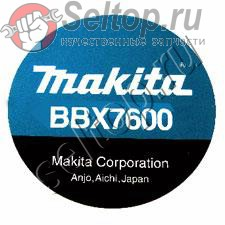 MODEL LABEL, makita