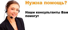 чат seltop.ru